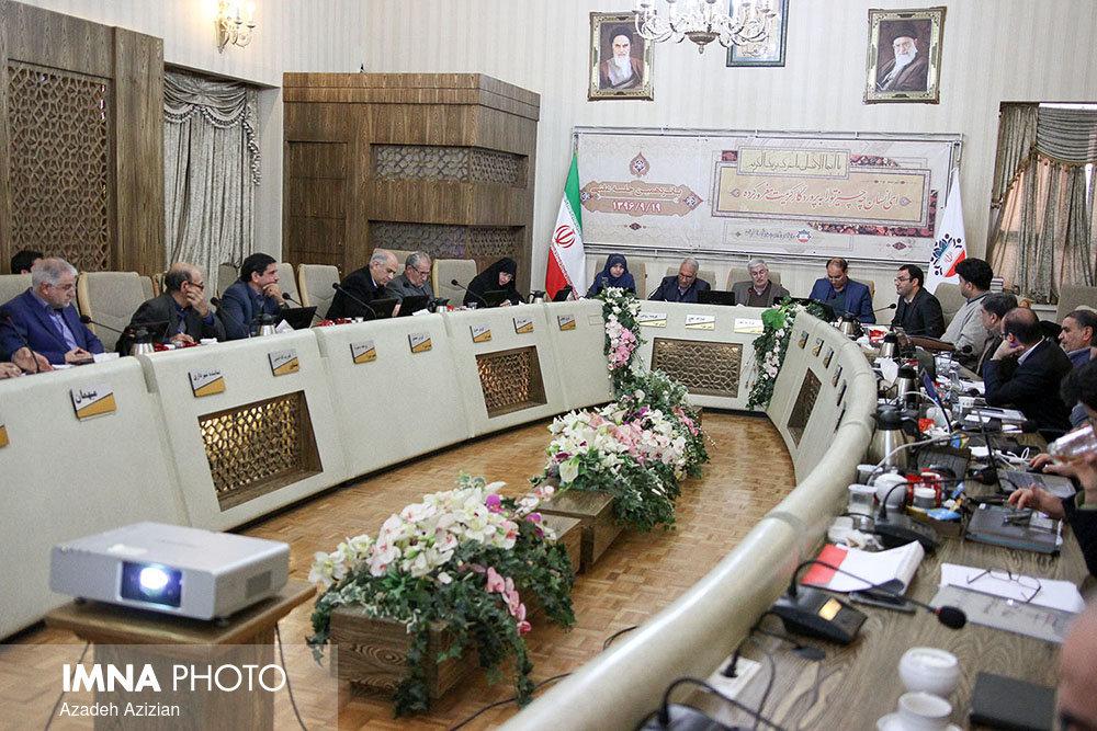 سامانه مصوبات پنج دوره شورای شهر اصفهان رونمایی میشود