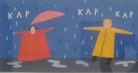 دیدار با هنر تصویرگری لهستان در موزه هنرهای معاصر