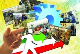 بیش از یک هزار فرصت شغلی برای مددجویان کمیته امداد استان اصفهان ایجاد می شود