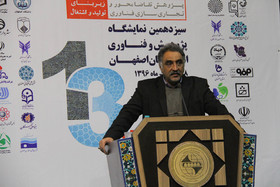 اصفهان دومین منطقه کشوری در تولید علم/ تجاری سازی فناوری راهگشای حل مشکلات کلانشهر اصفهان