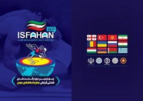 چهارمین دوره مسابقات کشتی فرنگی جام باشگاههای جهان