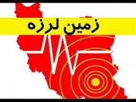 زلزله ۳.۷ ریشتر سومار کرمانشاه را لرزاند