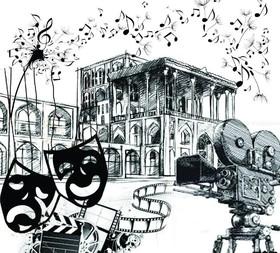 در شهر فرهنگ و هنر چه خبر؟