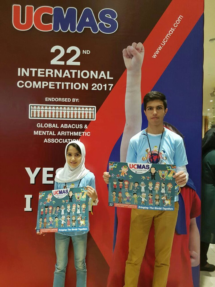 Iranian students shine in UCMAS