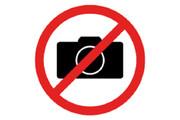 عکاسی ممنوع