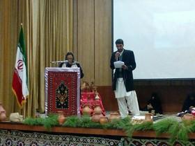 Iran handicraft village recognized by World Craft Body