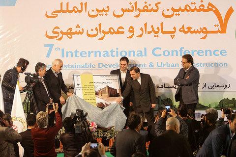 هفتمین کنفراس بین المللی توسعه پایدار و عمران شهری  3