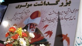14 countries participating Molana commemoration ceremony