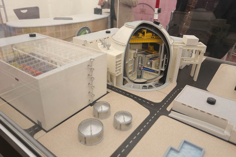 چهل و یکمین نمایشگاه دست آوردهای تخصصی صنعت هسته ای کشور
