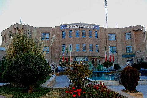 افتتاح و کلنگزنی پروژههای شهرداری بهارستان