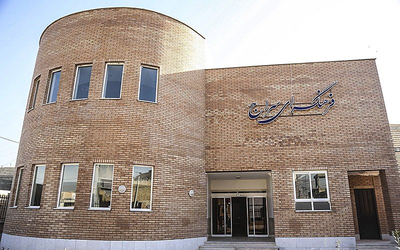 فرهنگسرای مجازی شهرداری اصفهان راهاندازی شد