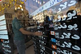 بازار ارز آرام میشود