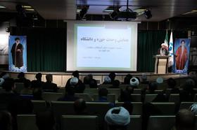 برگزاری همایش وحدت حوزه و دانشگاه در دانشگاه اصفهان