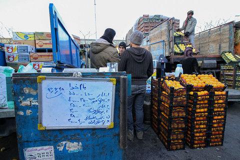 بازار ميوه شب يلدا