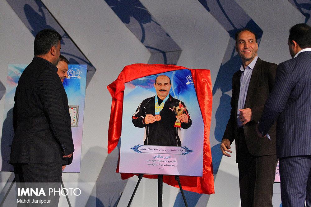خروجی ۳۰۰ باشگاه بدنسازی اصفهان، تربیت قهرمانان آسیایی و جهانی است