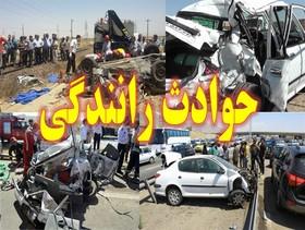 ۶ مجروح در حادثه رانندگی محور نجف آباد