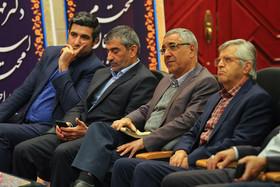 اجلاس شهرداران استان اصفهان