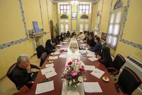 دومین جلسه اتاق فکر کارگروه مسائل اجتماعی زنان شهر اصفهان