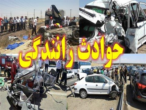 تصادف مرگبار در محور زرین شهر به شهرکرد