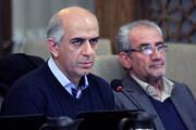 هفتدهمین جلسه علنی شورای شهر اصفهان