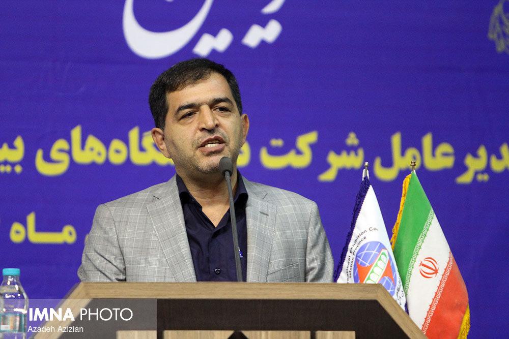 اختصاص محل قبلی نمایشگاه اصفهان به محل واکسیناسیون