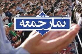 امنیت و اقتدار نظام اسلامی در همه جهان بینظیر است