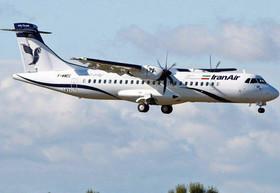 فرود ۲ دستگاه هواپیمای ای.تی .آر در فرودگاه مهرآباد