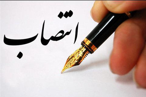 مسئول اجرای احکام شهرداری کرمانشاه منصوب شد