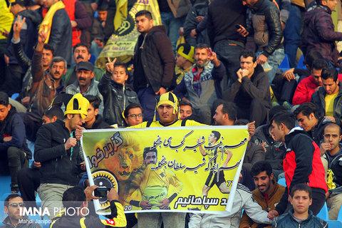هواداران سپاهان