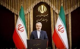 همه اخبار اقتصاد ایران مأیوس کننده نیست