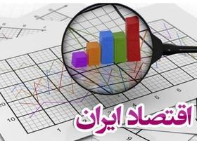 اقتصاد ایران ورشکسته نمیشود
