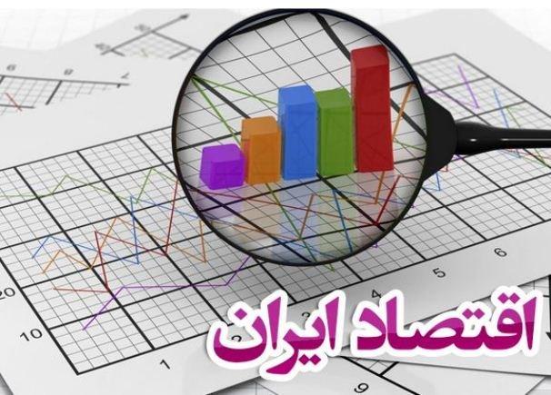 سهم ۵۳ درصدی خدمات در تولید ناخالص ملی