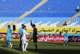 ذوبآهن اصفهان ۲ - پیکان تهران یک