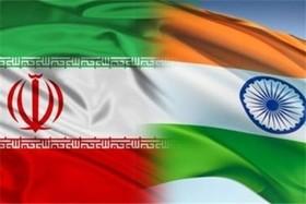 ارتباط با هند راه مقابله با تحریم های آمریکا است