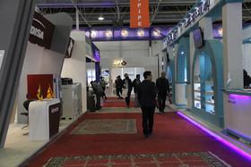 شانزدهمین نمایشگاه بین المللی تجهیزات و تأسیسات سرمایشی و گرمایشی