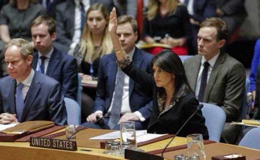 قطعنامه ضدفلسطینی آمریکا رد شد