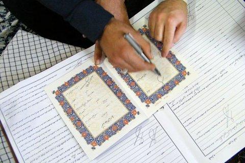 شروطی که دختران می توانند قبل از عقد تعیین کنند
