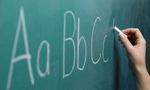چالش آموزشگاههای زبان در دوران کرونا/ریزش آمار در شهرهای کوچک