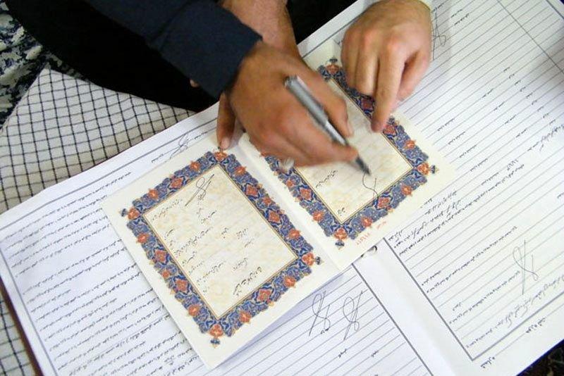 کاهش آمار ازدواج در شهرضا