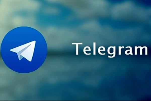 دفاع  دادستان فردیس از فعالیت تلگرام