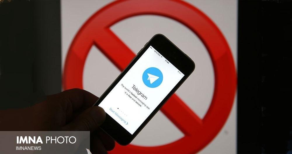 """فعالیت تصمیمسازان فیلترینگ در """"شبکههای اجتماعی فیلتر شده"""""""