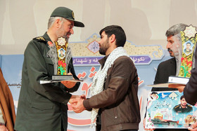 مراسم نکوداشت شهدای عرفه و شهدای مدافع حرم - نجف آباد