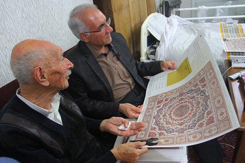 دیار شهردار اصفهان از استاد فرش ایران صیرفیان
