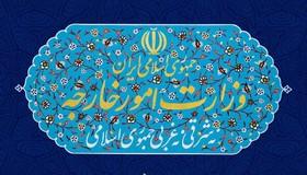 ایران هیچ اقدامی فراتر از تعهدات خود در برجام انجام نخواهد داد