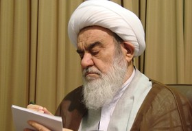پیام تسلیت رحلت حجةالاسلام مظاهری