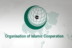 کنفرانس مجالس کشورهای عضو سازمان همکاری اسلامی در تهران آغازشد