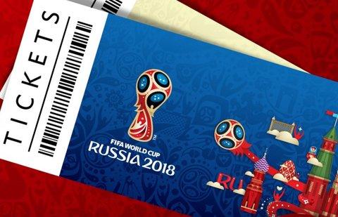 بلیت جام جهانی