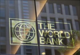 پیشبینی بانک جهانی از نرخ رشد ۴ درصدی اقتصاد ایران