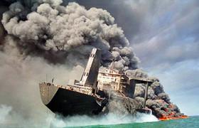 پایان غمبار سانچی!/غرق کشتی و قطع امید از نجات دریانوردان ایرانی