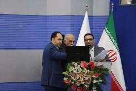 سامانه ارتباط شهردار اصفهان با شهروندان رونمایی شد